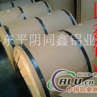 LF4L铝板铝带