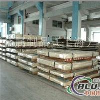 LF3铝板厂家 LF3铝型材价格