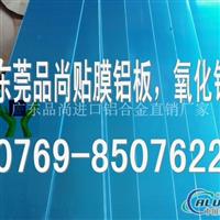6063铝合金阳极氧化铝合金6063