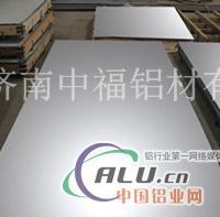 深冲用铝板3003合金铝板O态铝板