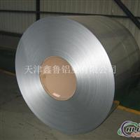 鋁帶、鋁板、鋁箔、