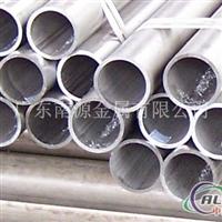 5082精密铝管.薄壁铝管