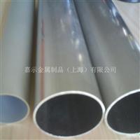 进口的7075铝板上海是什么价格