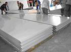 5A02铝板【5A02防锈铝板】