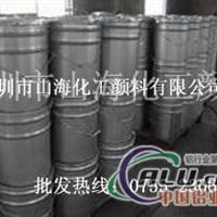 铝银浆、铝银浆厂家、铝银浆价格