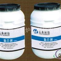 陶瓷纤维高温粘结剂