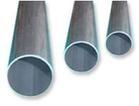低价铝管,特级6063挤压铝管