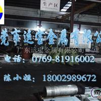 AL5052高优质铝合金