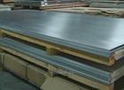 3004防锈铝板(价格)3004铝板