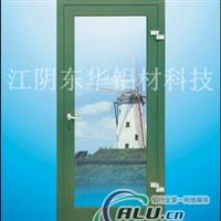 供应海达氟碳喷涂门窗铝型材
