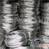 3003铝线 1050铝线 2014铝线