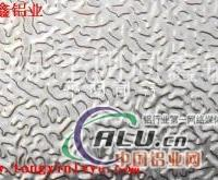 3003H24花纹铝板