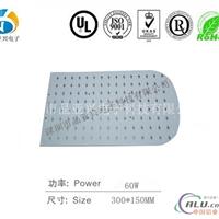 2.0導熱系數高散熱LED鋁基板