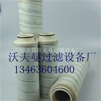 颇尔液压滤芯HC2206FKN3H