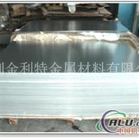 美鋁5056鋁合金板,高品質鋁板