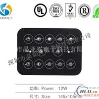 优异LED配件晶亚兴LED铝基板