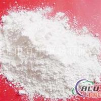 中铝广西分公司产氢氧化铝