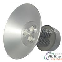 铝合金材料厂房LED吊灯150W替代1000W卤素灯