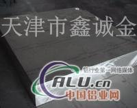 天津纯铝板纯铝板厂纯铝板价格