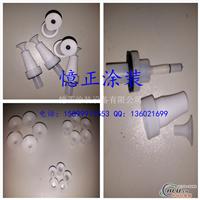 ITWGEMA OptiFlex 2 F型 电极针