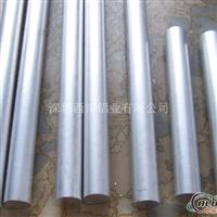 1050A导电用铝线,5056铝合金棒