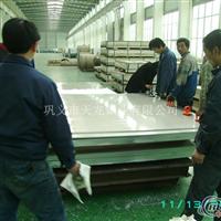 專業供應5052熱軋坯料鋁卷鋁板