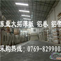 5A02进口美国铝合金