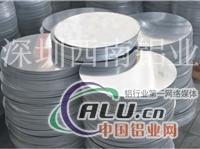 1100氧化拉伸铝带,5052超薄铝箔