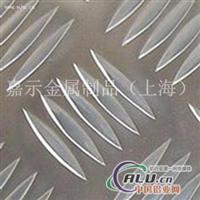 2A21花纹铝板