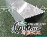¥铝方管#铝方管价格铝方管厂