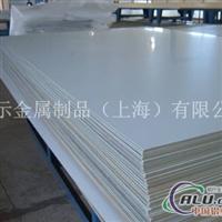 7A04铝合金板7A04铝板的用途?