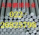 铝棒 合金铝棒 铝镁合金棒