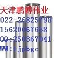 铝镁合金板 管 铝镁合金棒