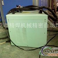 精焊機械鋁片焊接機專業銷售