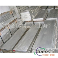 铝型材:5083铝价格资讯介绍