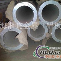 7a01鋁管(ALCOA)7a01鋁管價格
