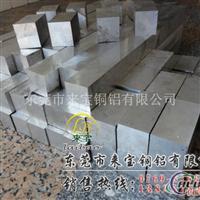 耐磨拋光鋁板