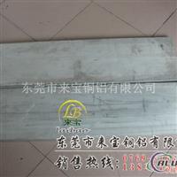 超弯曲性铝管