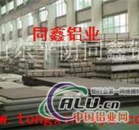 铝硅铝合金板