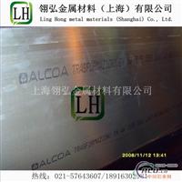 7A09铝合金成分 7A09铝棒报价