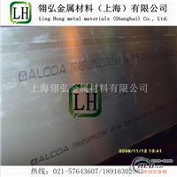 7A09鋁合金成分 7A09鋁棒報價