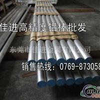 5083防锈铝管 5083进口铝管光亮