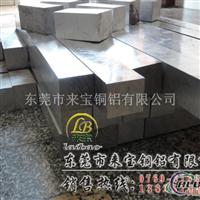 超导热性铝板