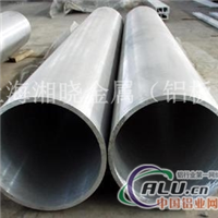 7a09铝管(ALCOA)7a09铝管价格
