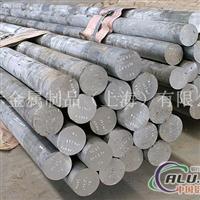 5A06铝棒【5A06铝板】是什么材料?
