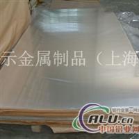 5A06花纹铝板 5A06进口铝板厂家