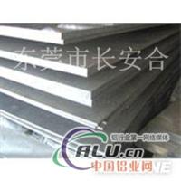 供应锻铝板2025铝合金