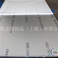 进口铝板6061T6铝价格咨询昀胜