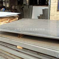 供应7075T651铝板、5052铝卷板