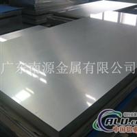 7020航天铝板.环保铝线价格